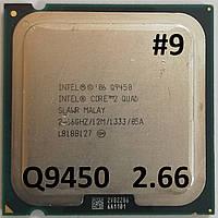 Процессор ЛОТ #9 Intel® Core™2 Quad Q9450 SLAWR 2.66GHz 12M Cache 1333 MHz FSB Soket 775 Б/У, фото 1
