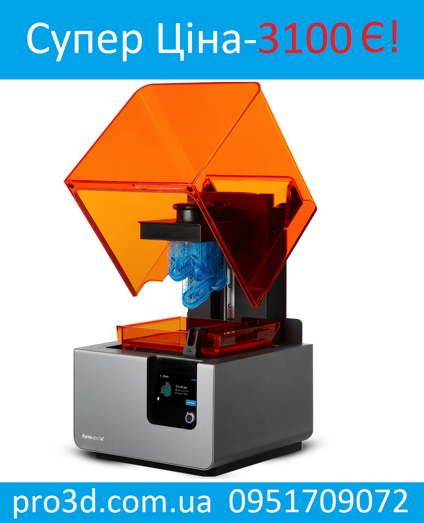 Принтер 3D Form 2 Formlabs
