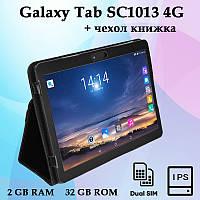 """Игровой 4G Планшет-Телефон Samsung Galaxy Tab SC1013 10.1"""" IPS 2/32 GB + Чехол-книжка"""