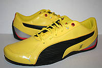 Мужской стиль в кроссовках Drift Cat 5 SF, жёлтые, с модным дизайном, удобная форма и подошва, 43,5 р-р