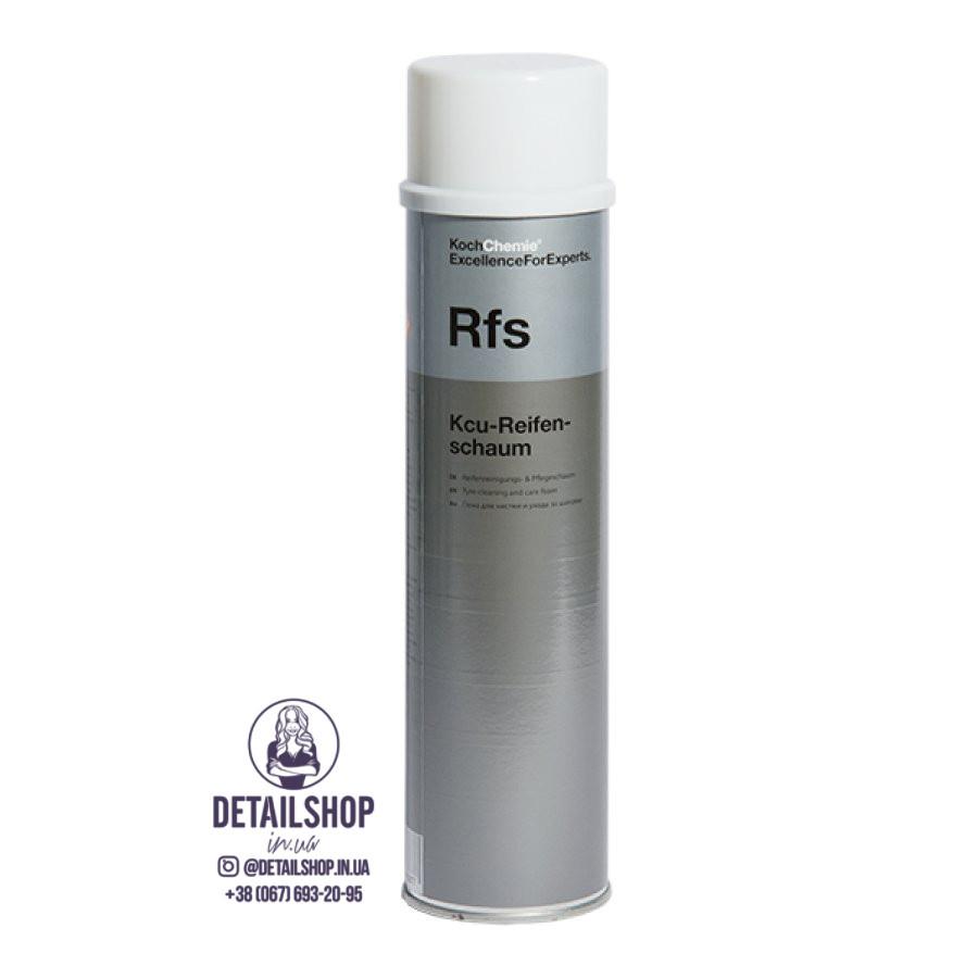 Koch Chemie KCU-REIFENSCHAUM спрей для очистки, чернения, консервации резины