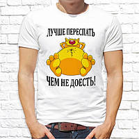 """Мужская футболка Push IT с принтом """"Лучше переспать, чем не доесть!"""""""