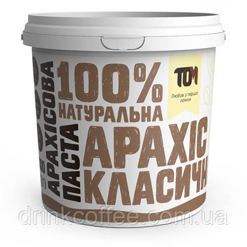 Арахісова паста класична, 1кг