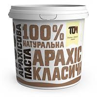 Арахicова паста класична, 1кг