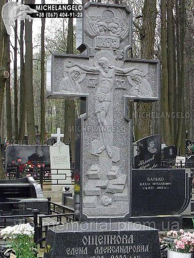 Крест на могилу Кр-43