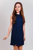 Шкільний сарафан  для дівчинки: Адель синій