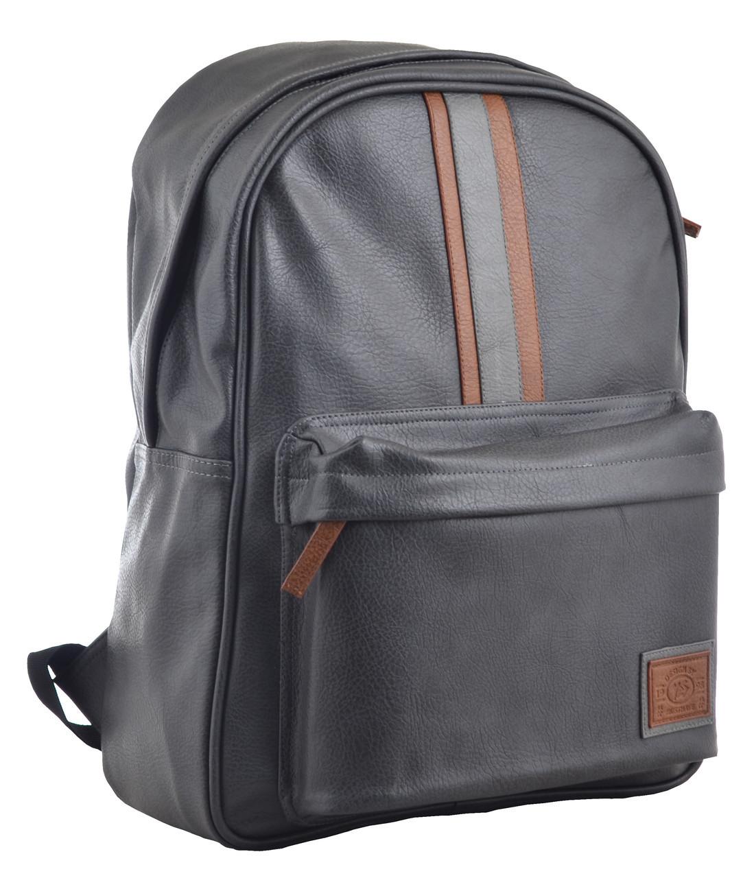 Рюкзак підлітковий ST-16 Infinity mist grey, 42*31*13