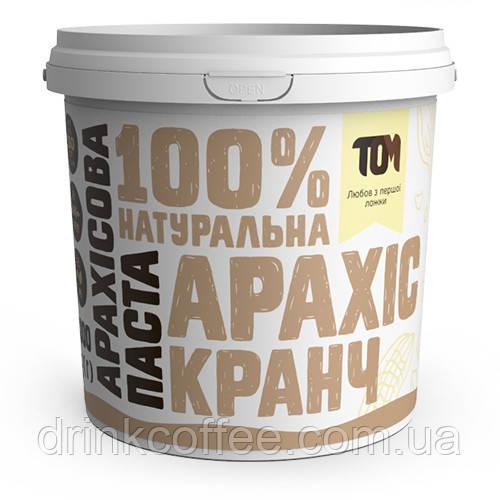 Арахiсова паста кранч, 1кг