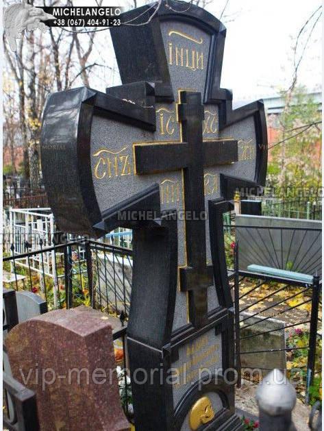 Крест на могилу Кр-46