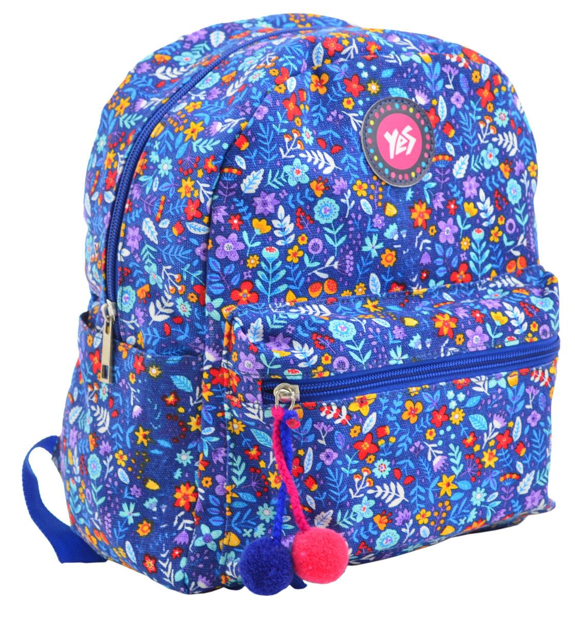 Рюкзак підлітковий ST-32 Dense,  28*22*12