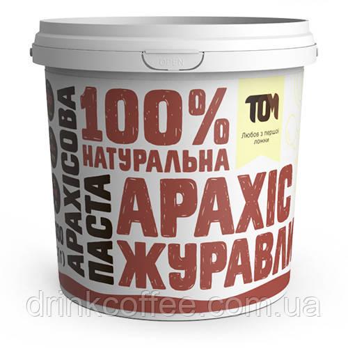 Арахiсова паста з журавлиною, 1кг