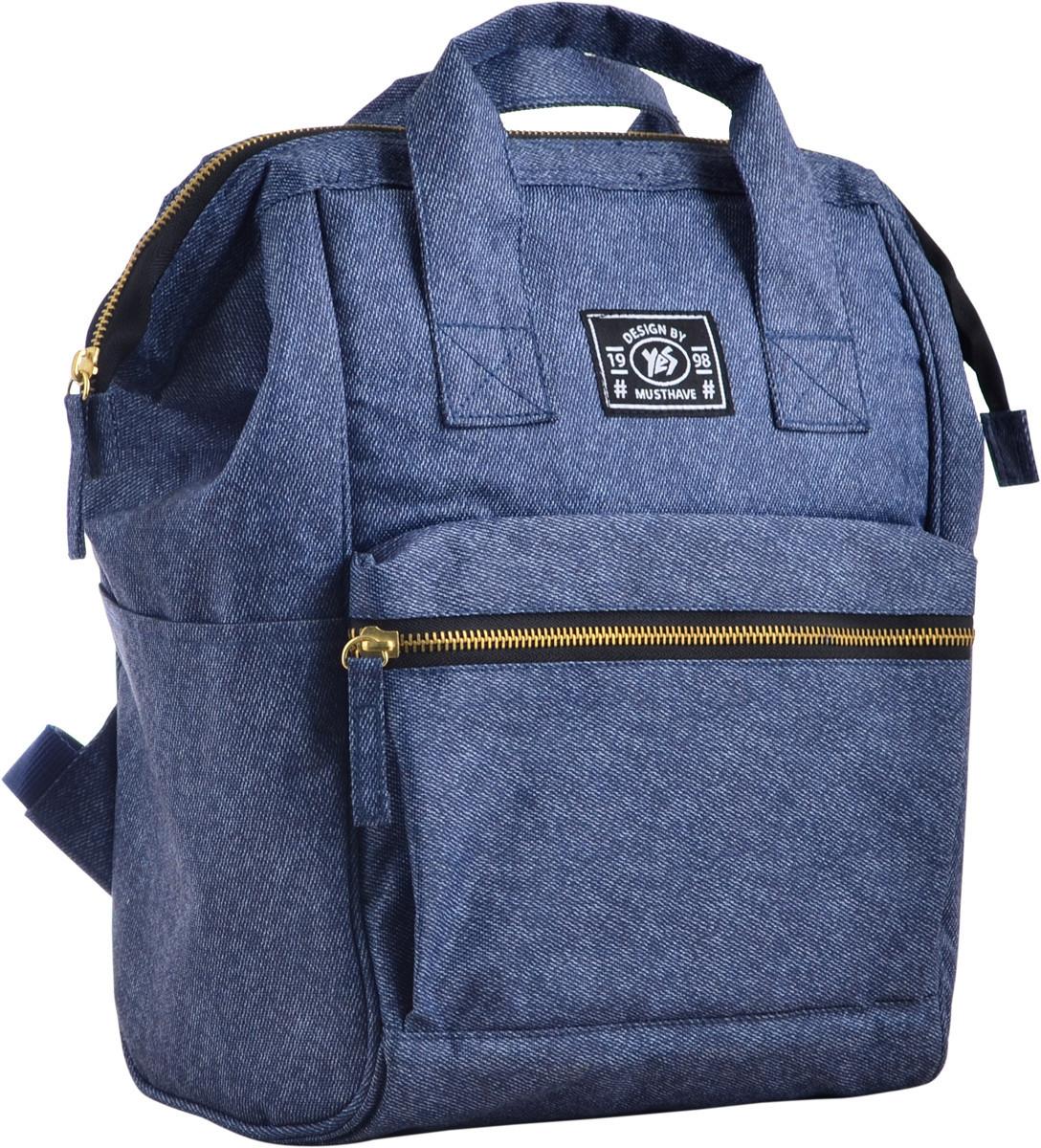 Рюкзак підлітковий ST-19 Jeans, 28.5*22*19
