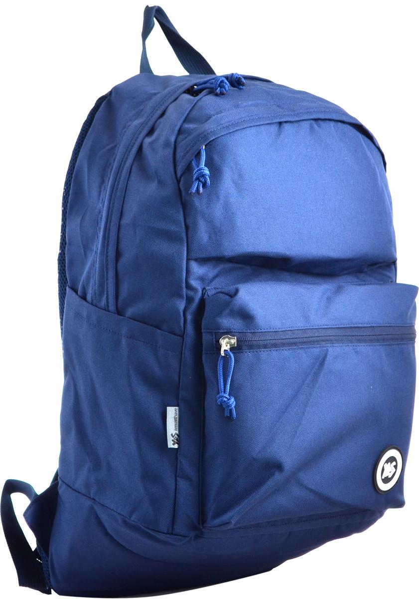 Рюкзак підлітковий ST-22 Gray asphalt, 48*31*17.5