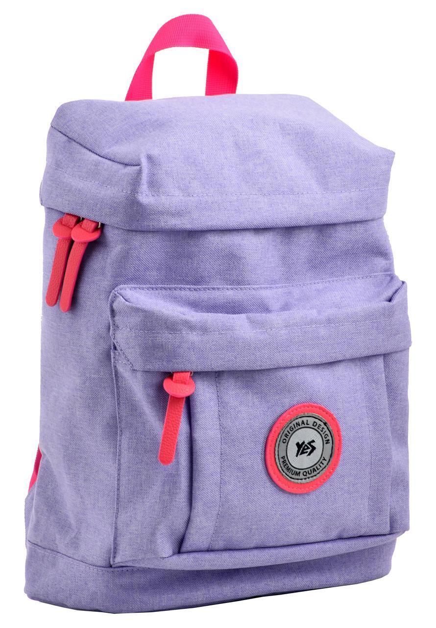Рюкзак підлітковий ST-25 Heliotrope, 35*25*12.5