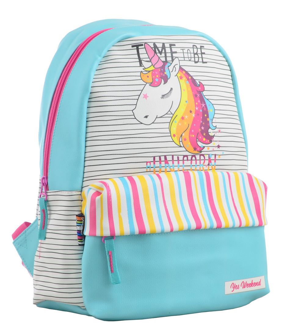 Рюкзак молодежный ST-28 Unicorn, 34*24*13.5
