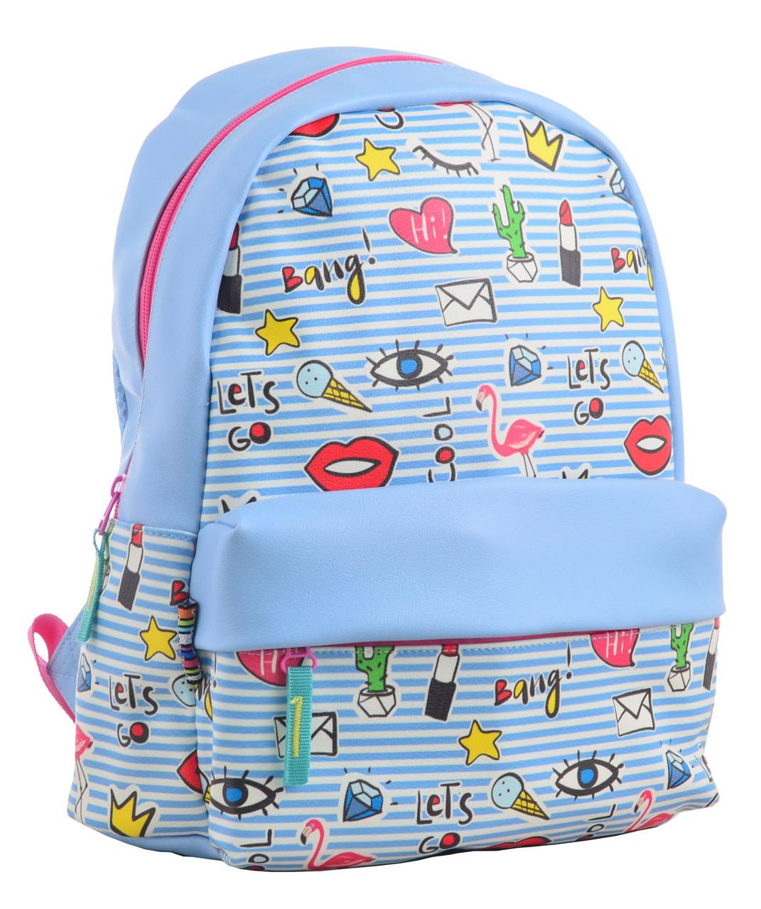 Рюкзак підлітковий ST-28 Cool, 34*24*13.5