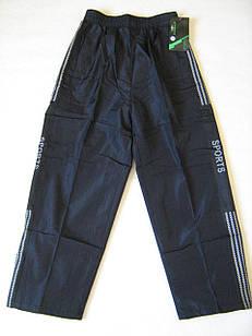 Спортивные штаны болоневые, подросток-мужские . От 3шт по 20грн