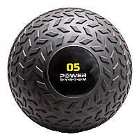 Мяч SlamBall для кросфита и фитнеса Power System PS-4115 5кг рифленый, фото 1