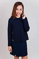 Шкільний піджак для дівчинки: Анабель синій
