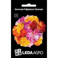 ТМ LEDAAGRO Эшольция Гофрированная Роза 0,15г