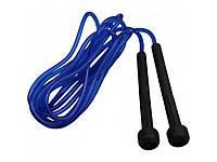 Скакалка Power System Skip Rope PS-4016 Blue