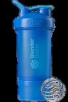 Шейкер спортивный BlenderBottle ProStak 650ml с 2-мя контейнерами Cyan (ORIGINAL), фото 1