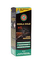 Рідина Klever Ballistol Robla Solo MIL 65мл. д / чищення стволів