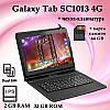 """Игровой 4G Планшет-Телефон Samsung Galaxy Tab SC1013 10.1"""" IPS 2/32 GB + Чехол-клав + Карта 64GB"""