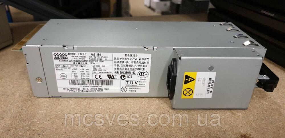 Блок питания Astec/IBM, model: AA21180, p/n: 19K0939, FRU p/n: 37L0311