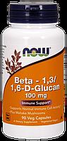 Бета глюкан NOW Beta-1,3/1,6-D-Glucan 100 mg (90 капс) нов бета глюкан
