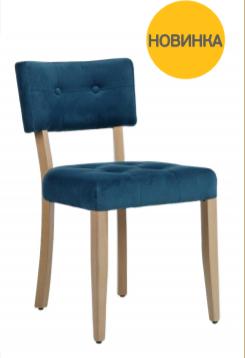 Дизайнерский стул для дома, ресторана -Линке