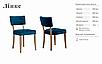 Дизайнерский стул для дома, ресторана -Линке, фото 2