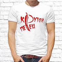 """Мужская футболка с принтом """"Крутой перец"""" Push IT"""