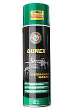 Масло Clever Ballistol Gunex-2000 400мл. для зброї, спрей