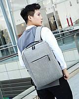 Рюкзак для повседневной жизни, прогулки, школы с USB