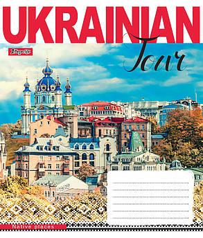 Тетрадь А5/48 лин. 1В Ukrainain tour, 10 шт/уп.