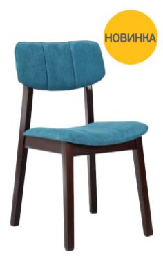 Дизайнерский стул для дома, ресторана -Рехте