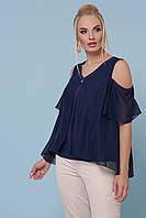 Синяя блуза АНАИТ-Б К/Р ТМ Glem 50-54 размеры
