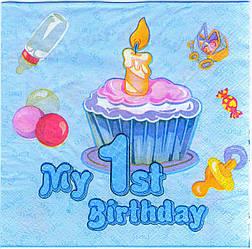 """Салфетки голубые """"My 1st birthday"""" 15шт."""