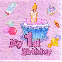 """Салфетки розовые """"My 1st birthday"""" 15шт."""