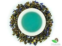 Голубой Тегуаньинь (ароматизированный чай), 50 грамм