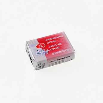 Краска акварельная КЮВЕТА, краплак красный светлый, 2.5мл ЗХК