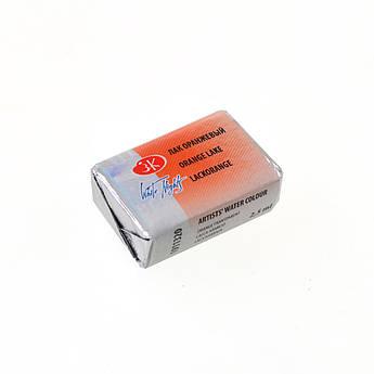 Краска акварельная КЮВЕТА, лак оранжевый, 2.5мл ЗХК