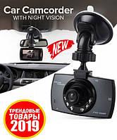 Автомобильный видеорегистратор Car Camcorder G30 1920x1080 p FULL HD