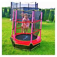 Детский батут Just Fun  диаметром 140 см с сеткой