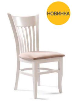 Дизайнерский стул для дома, ресторана -Гале