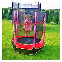 Спортивный батут Just Fun диаметром 140 см для детей с сеткой