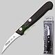 Нож для чистки ARCOS Universal, 280004, фото 2