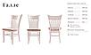 Дизайнерский стул для дома, ресторана -Гале, фото 2