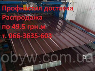 Некондиция профнастил распродажа от 39.5 грн.м